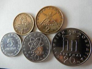 Griechenland Münzensatz 1976, 5 Münzen von 1 bis 20 Drachmes