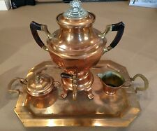 antique coffee urn set- Manning Bowman-copper- electric- sug/cream/tray/urn-