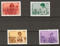 Albania Albanien Albanie 1968 MiNr 1269 - 1272 MNH**