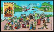 Hongkong MiNr Block 44 Im Dienst der Gemeinschaft postfrisch **