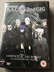 Ghost In The Shell - Stand Alone Complex - Complete 2nd Gig Boxset