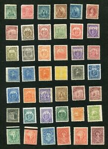 STAMP LOT OF EL SALVADOR, MH, (2 SCANS) UNCHECKED FOR VALUE