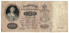 More details for russian empire 100 rubles 1898 signature timashev / m. chikhirzhin