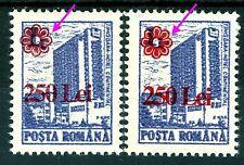 1997/1991 Hotel CONTINENTAL,Timisoara,Romania,Mi.5263 x2,Variety error,MNH