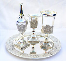 Havdalah Set Shabbat Kodesh Judaica Silver plating with lacquer filigree Design