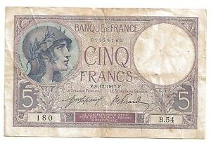 FRANCE 8 12 1917  SUPER RARE OLD 5 FRANCS FIVE  FAY3 1 VIOLET