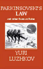 Law Paperback Adult Learning & University Books in Russian