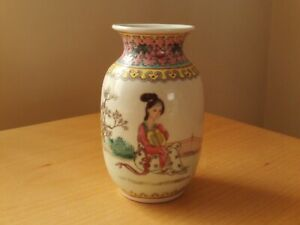 """Vintage Chinese Hand Painted Pink Yellow & Turquoise Porcelain Vase 5"""" High."""
