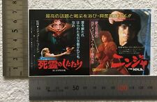 VINTAGE MOVIE TICKET STUB JAPAN RE ANIMATOR / THE NINJA 1987 Stuart Gordon Rare