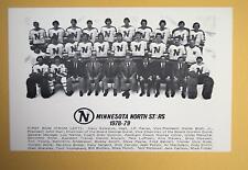4 1/2 x 6 POSTCARD 1978-79 Minnesota North Stars Team Photo Potvin Nanne Meloche