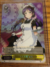 Weiss Schwarz WeiB LL/WE25-03gSP Love Live Signed Foil TCG CCG
