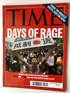 """""""TIME"""" Asia edition  APRIL 25, 2005  DAYS OF RAGE"""