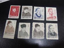 CHINA Taiwan 1965 Sc#1458-61,1515-18 Confucius Set MNH-XF