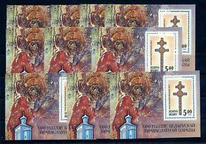 BELARUS 1992 RELIGION Cross Mini Sheet MNH x 10 (St140