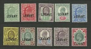 BRITISH LEVANT 1905-12, Sg L1-L10, A Mounted Mint Set to 1/-. {B8-11}