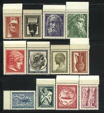 Greece  Scott # 556-67 with Tabs MNH  Value $ 296.75 US $$