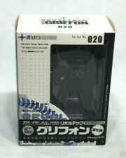 NEW Revoltech No.020 Mobile Police Patlabor Type-J9 Griffon Figure Sealed Import