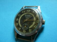 Mechanical wrist watch  Maiak 16 jewels old Russian made, collectable value