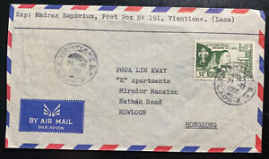 1960 Vientiane Laos Commercial Airmail Cover To Kowloon Hong Kong