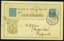 ICELAND-DENMARK 1902 5 AUR POSTAL CARD LOCAL MAIL TO