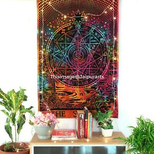 The Star Wall Tapestry The Star and Sun Wall hanging Medieval Indian Mandala