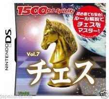Used DS  1500 DS Spirits Vol.7 Chess  NINTENDO JAPANESE IMPORT