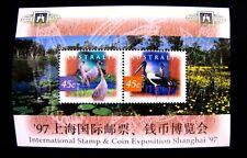 1530-31 SHANGHAI STAMP EXPOSITION SS MNH OG 1997 (SEE DESCRIPTION)