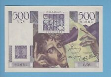 ( Ref: V.78) 500 FRANCS CHATEAUBRIAND 28/03/1946 (NEUF)  ETAT RARE