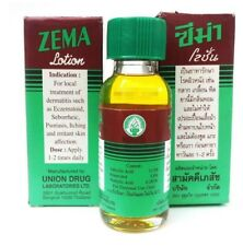 Dermatitis  Zema Lotion Psoriasis Eczema Treatment Salicylic Acid 12% 5 Pcs