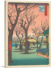 ARTCANVAS Plum Garden at Kamata Canvas Art Print by Utagawa Hiroshige