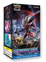 "Pokemon cards Sun & Moon ""Alolan Moonlight"" Booster Box (30 pack) / Korean Ver"