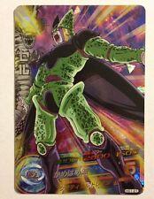 Dragon Ball Heroes HG1-21 SR