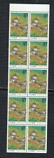 Japan stamps 1995 Sc#Z162a Ishikawamon Gate, pane of 10,mint, Nh