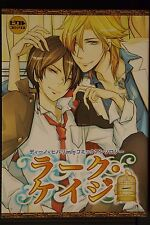 Japan Reborn manga Dino x Hibari Only Anthology Comic: Lark Cage