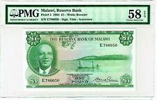 Malawi Reserve Bank of Malawi 1 pound 1964 pick 3 PMG Choice About Unc 58 EPQ.