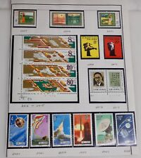 China Stamps from 1985 1986 MNH  -  83220