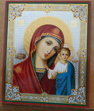 Marvelous Russian wood icon  Virgin of  Kazan   5.5x4.5 inches #2