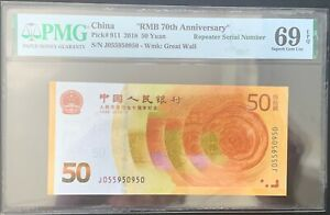 High grade China 2018 50 Yuan Pick 911 RMB 70th Anniversary PMG 69 Repeater SN