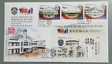 Autographed Jit Sin School Centenary Bukit Mertajam Malaysia FDC Day Cover 2018
