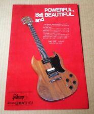 1979 Gibson SG guitar JAPAN promo ad / mini poster advert / nice photo