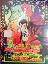 DVD Lupin the Third - Mine Fujiko to Iu Onna ( Vol. 1 - 13 End ) + Movie