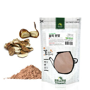 100% Natural Castanea Crenata Inner Shell Powder 율피분말