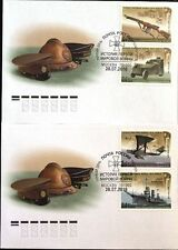 Russia rusia 2016 2331-34 History wwi WK i armas weapons barcos coches FDC