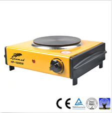 HOT Laboratory Closed Electric Stove Adjustable Heating Furnace 220V