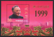 China Prc Sc# 2989 1999-18M Macao Returned to the Motherland Gold S/S