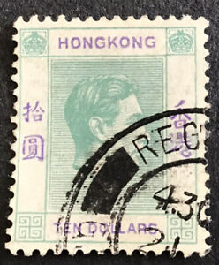 HONG KONG-1938 $10 Green & Violet Sg 161 Very Fine Used C/V £140 in 2016