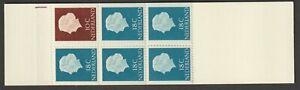 Nederland Netherlands 1964 automaatboekje 3 met streep postfris MNH booklet