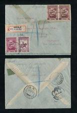 Portugal Timor 1948 Cover to Portugal, LIBERTAÇÃO stamps (air mail also)