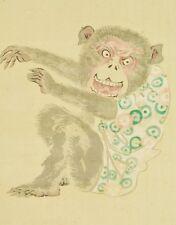 "JAPANESE PAINTING HANGING SCROLL 73.2"" Monkey Children ART Japan VINTAGE b665"