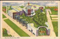 NEW YORK CITY - 1939 New York World's Fair - ATT Building - ARCHITECTURE